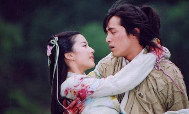 Hu Ge Liu Yifei
