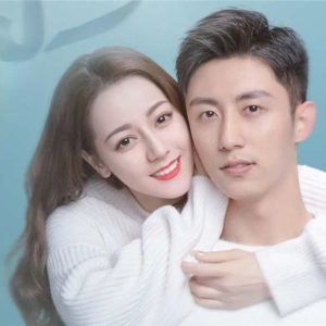 Will Johnny Huang And Dilraba Declare Together After The Spring Festival Gala