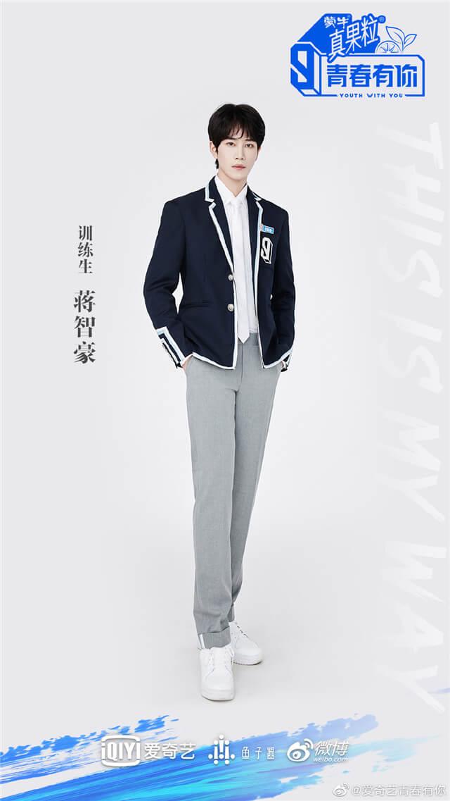 Youth With You 3 IAN Jiang Zhihao