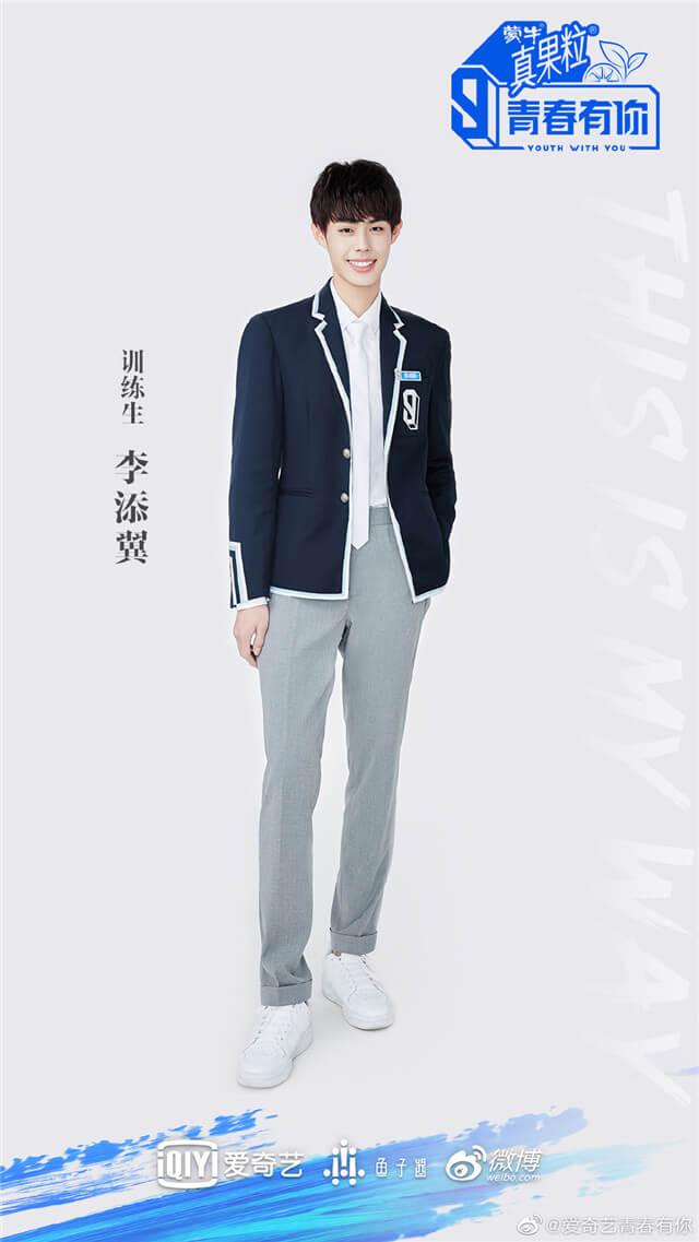 Youth With You 3 Li Tianyi Li Tianyi
