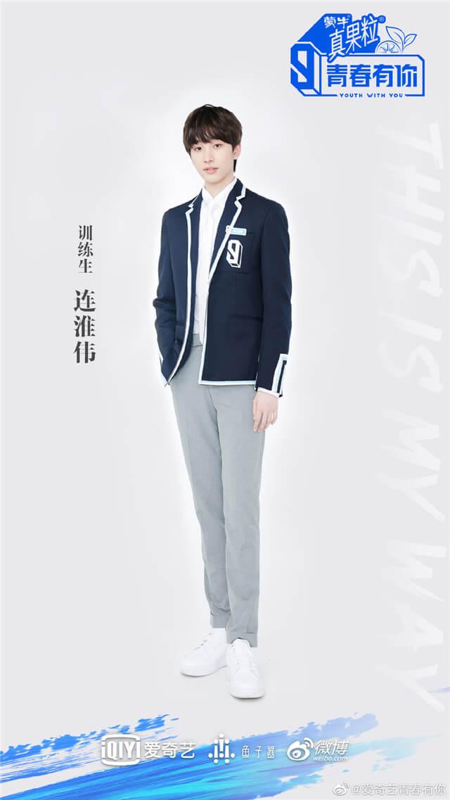 Youth With You 3 Lian Huaiwei Lian Huaiwei