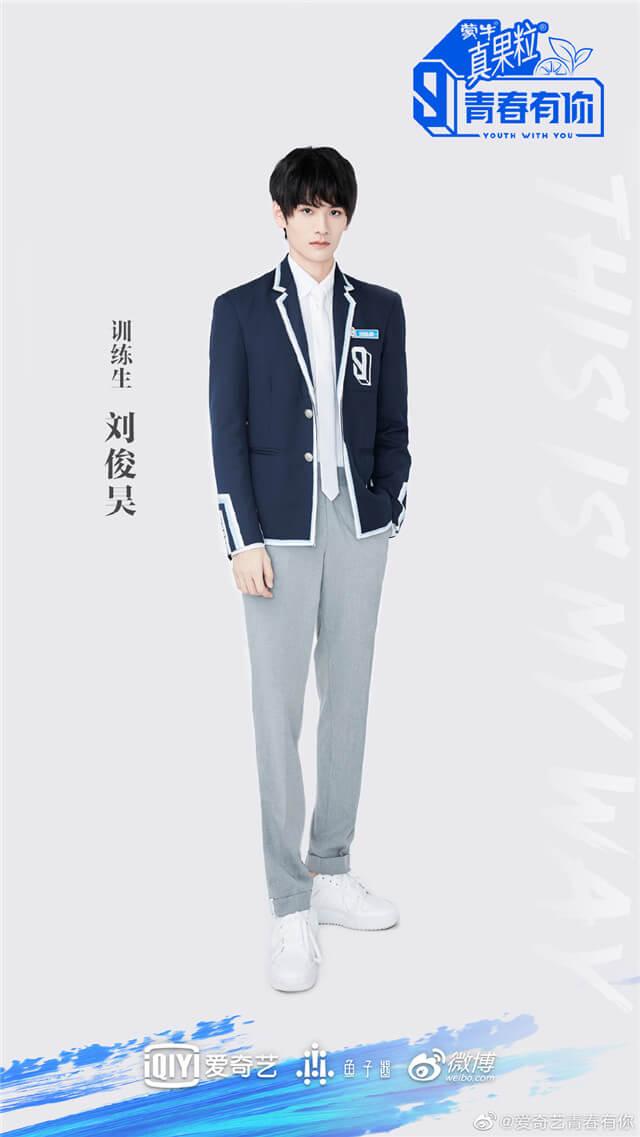 Youth With You 3 Kaiden Liu Junhao
