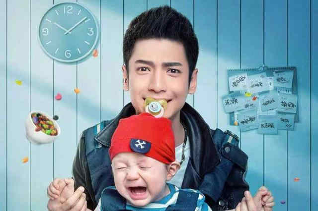 Luo Yunxi Guys With Kids