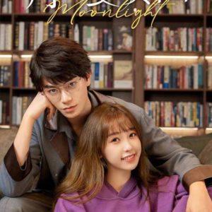 Moonlight - Esther Yu, Ryan Ding Yuxi