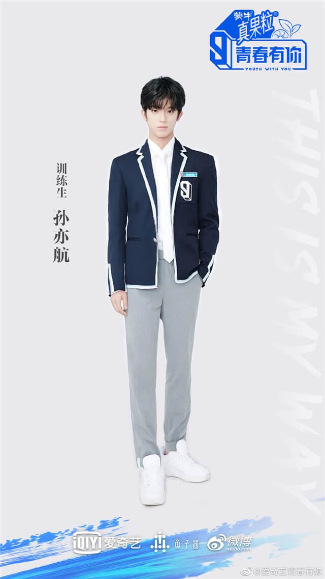 Youth With You 3 Sun Yihang Sun Yihang