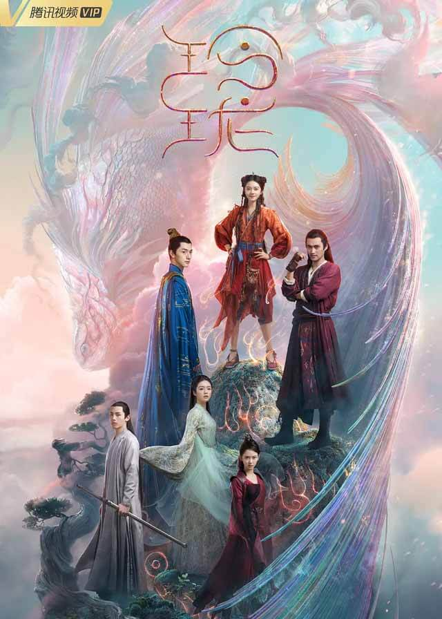 The Blessed Girl - Angel Zhao, Yuan Hong, Lin Yi