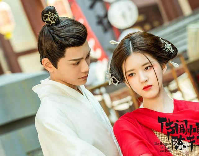 The Romance of Tiger and Rose zhao silu ding yuxi