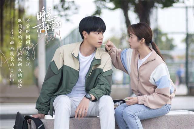 Hu Yitian, Hu Bingqing - Double Hu Staged A Long Unrequited Love