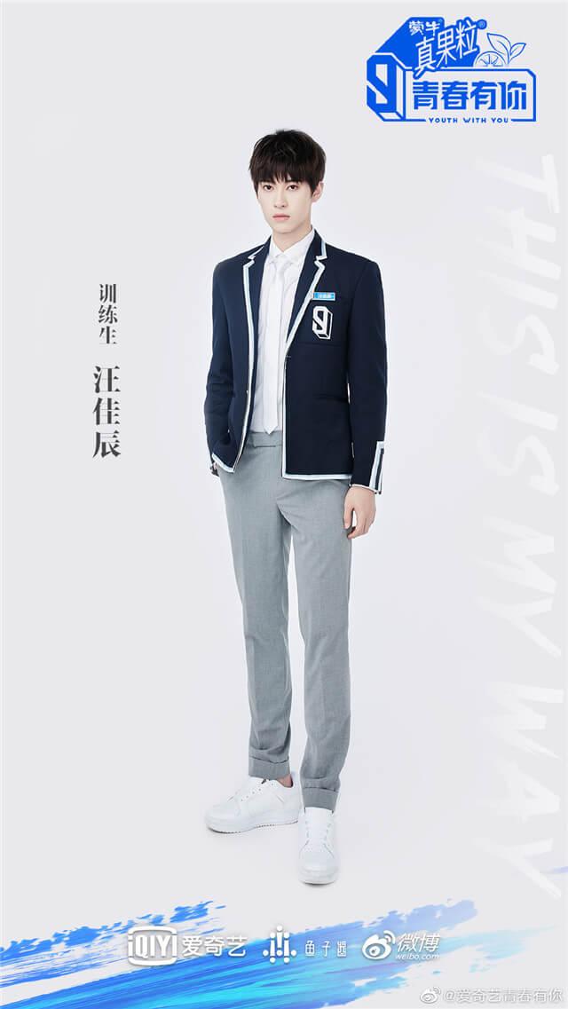 Youth With You 3 Wang Jiachen Wang Jiachen