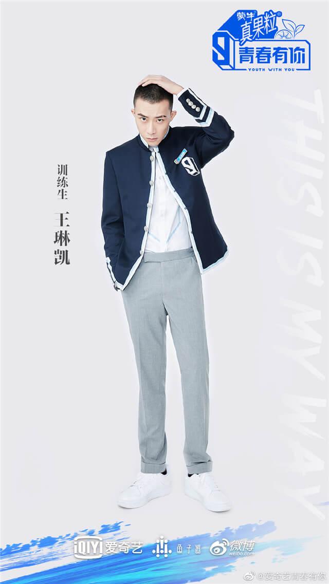 Youth With You 3 Jason.K Wang Linkai