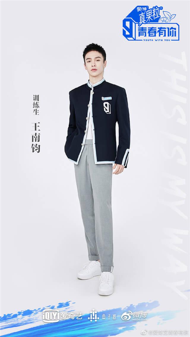 Youth With You 3 Krystian Wang Nanjun