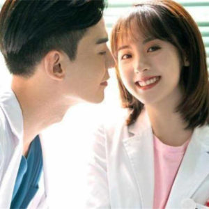 "Xing Fei, Tang Xiaotian Fall In Love In ""My Little Happiness"""