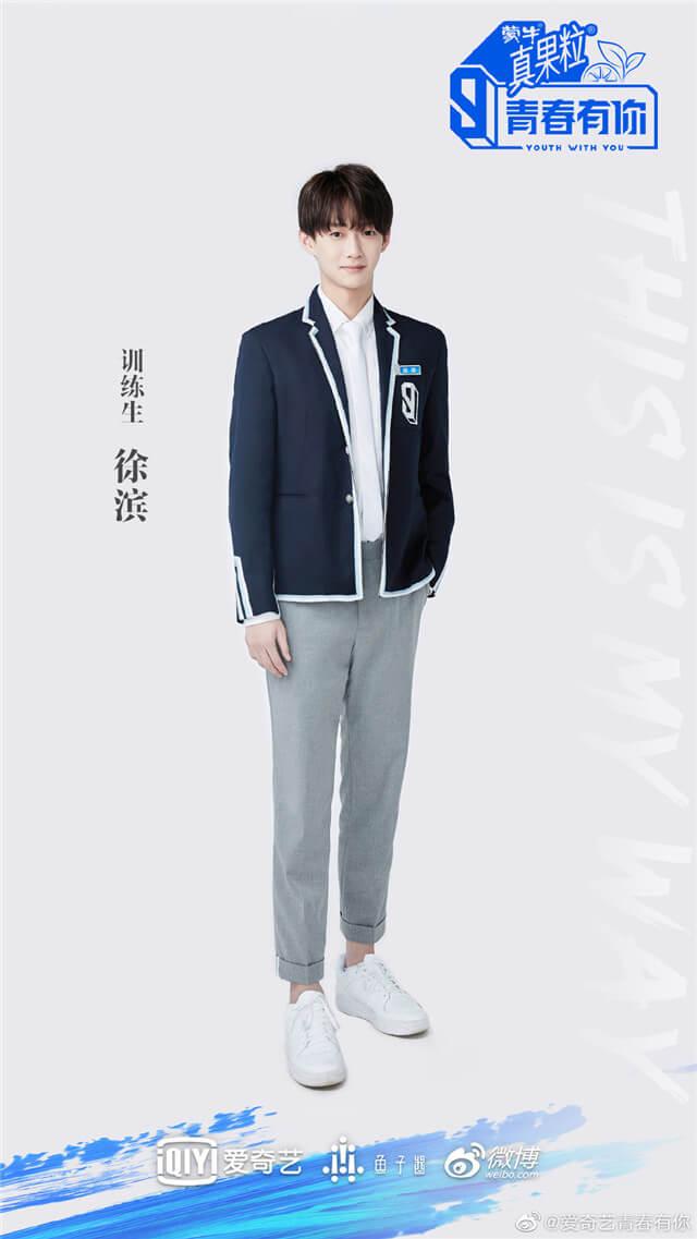 Youth With You 3 Xu Bin Xu Bin