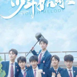 YOUTH MELODY - Yi An Musical