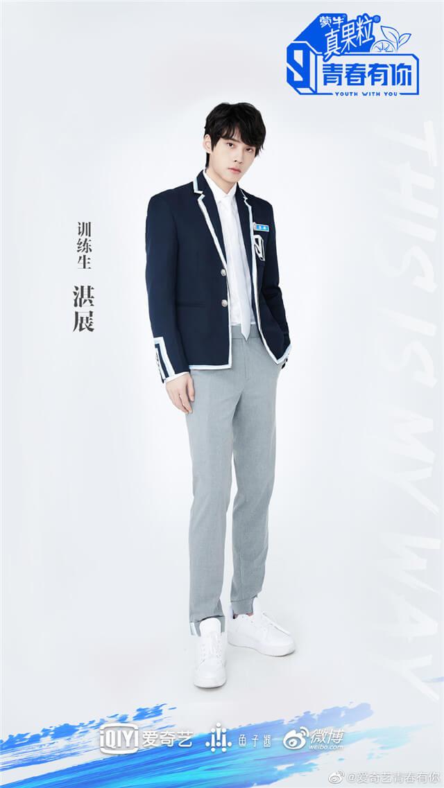 Youth With You 3 J-jin Zhan Zhan