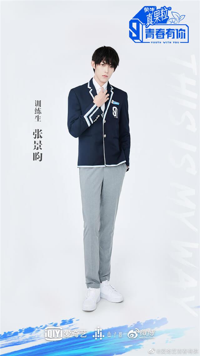 Youth With You 3 Zhang Jingyun Zhang Jingyun