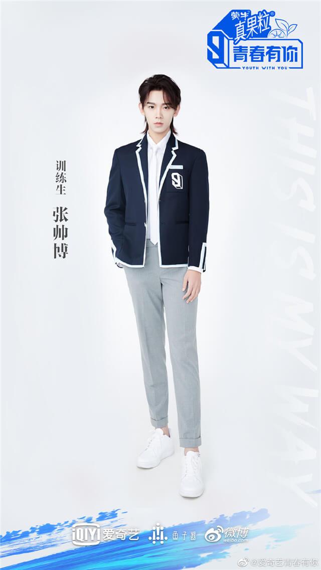 Youth With You 3 Zhang Shuaibo Zhang Shuaibo