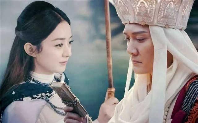 Zhao Liying Feng Shaofeng