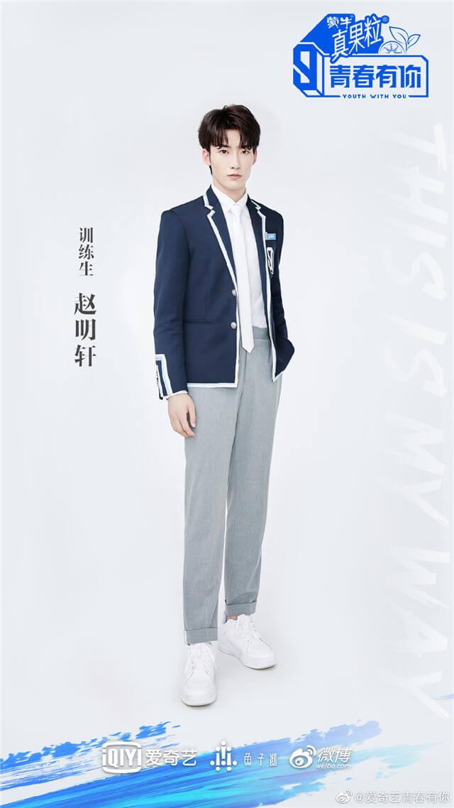 Youth With You 3 Zhao Mingxuan Zhao Mingxuan