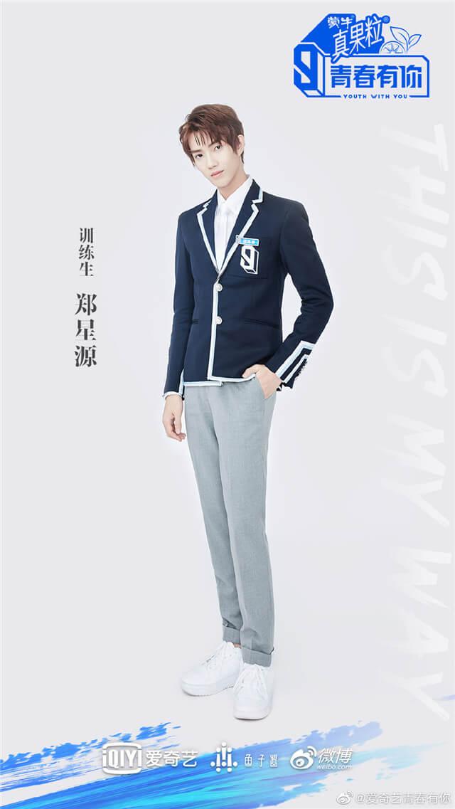 Youth With You 3 Zheng Xingyuan Zheng Xingyuan