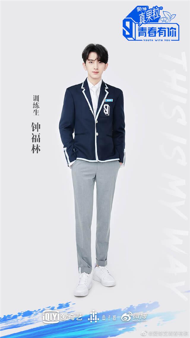 Youth With You 3 Jony Zhong Fulin