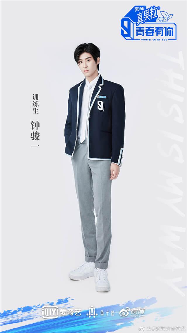 Youth With You 3 One Zhong Junyi