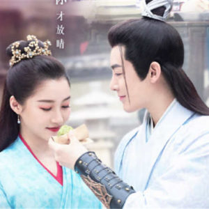 """Guan Xiaotong Make CP With Neo Hou In New Drama """"A Girl Like Me"""""""