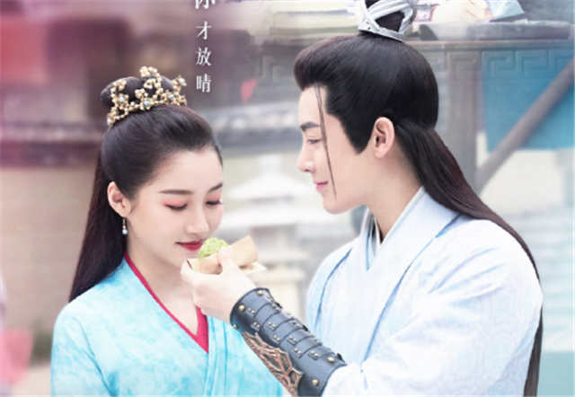 "Guan Xiaotong Make CP With Neo Hou In New Drama ""A Girl Like Me"""