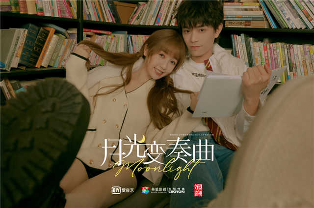 The Two Sweet Dramas Starred By Yang Yang, Ding Yuxi, Who Will You Choose?