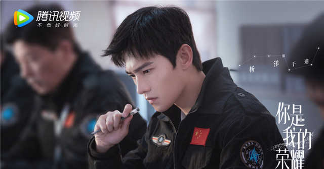 you are my glory yang yang