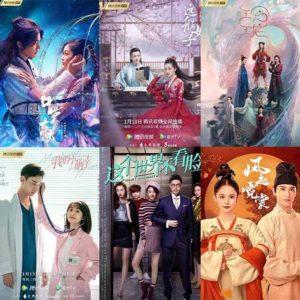 Chinese Drama 2021 List - Best Popular C Drama List