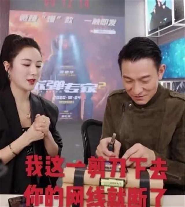 Andy Lau Wei Ya