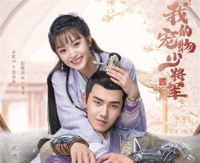 """Kevin Xiao Kaizhong, Tian Xiwei Make Viewers In The Honey Pot, """"Be My Cat"""" Zero Publicity But High Reputation"""