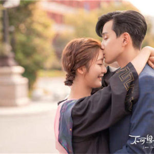 Kris Fan And Judy Qi Are Exposed To Be In love Over A Play