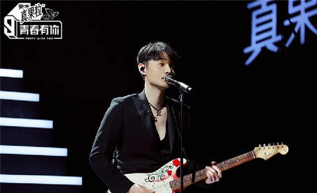 Li Ronghao