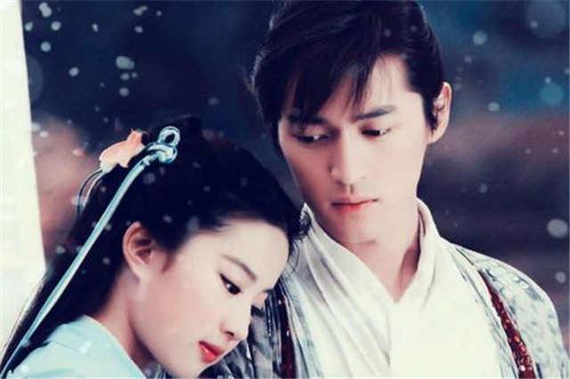 Li Xiaoyao Zhao Linger