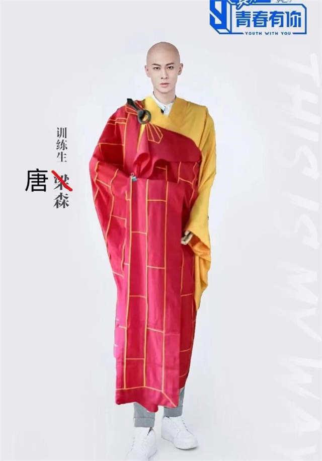 Liang Sen