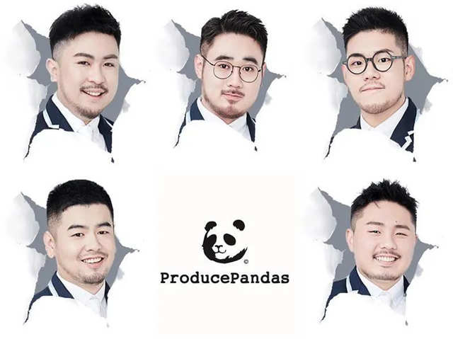 "Produce Pandas- Plus-Size Idols In ""Youth With You 3"""