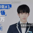 """The Latest Ranking Of The Most Popular Trainee In """"Youth With You 3"""", The Top Three Are Them, Have You Guessed It?"""