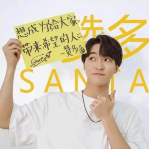 Santa (赞多) Profile
