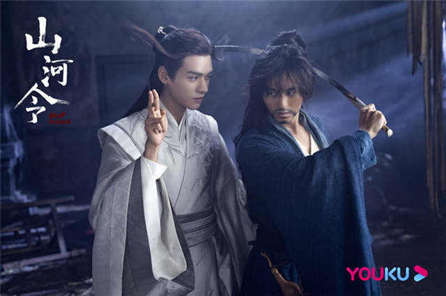 "Will Zhang Zhehan, Gong Jun Become Next Xiao Zhan, Wang Yibo, ""Word Of Honor"" Become A Hit"
