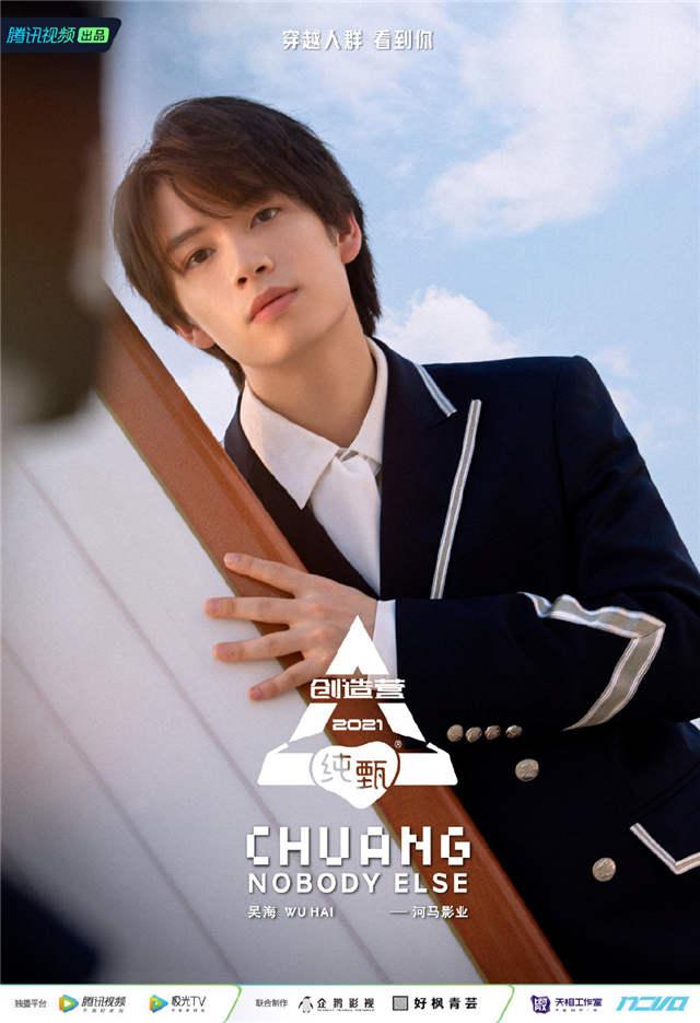 Chuang 2021 Wu Hai