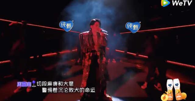 Zhou Zhennan