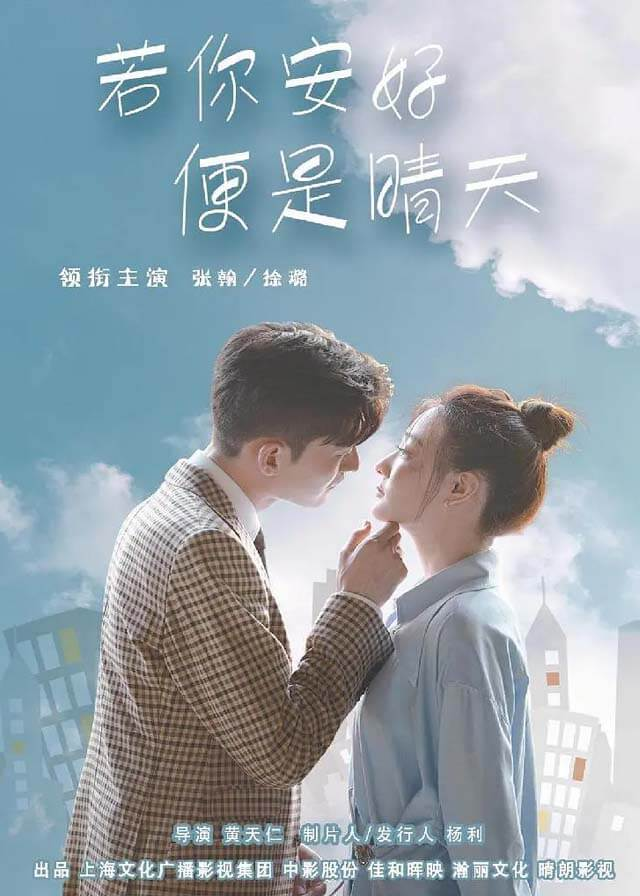 Sunshine of My Life - Zhang Han, Xu Lu