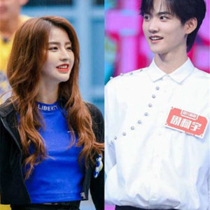 Does Daniel Zhou Keyu Like Aria Jin Zihan? The Relationship Between Them Is Rumored On The Net