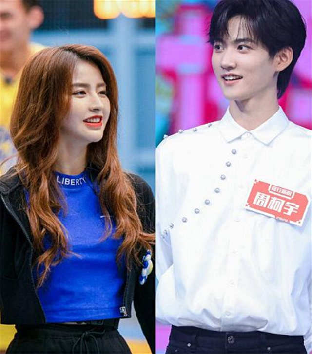 Does Daniel Zhou Keyu Like Aria Jin Zihan? The Relationship Between Them Is Rumored On The Net