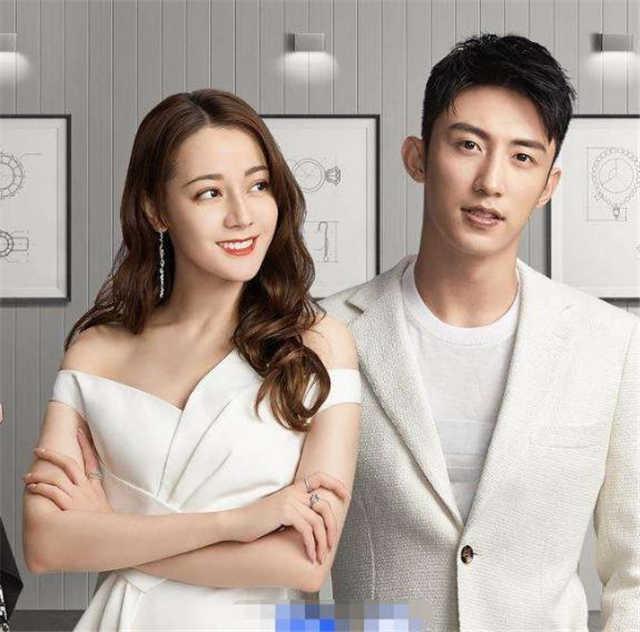 Johnny Huang Dilraba Dilmurat Boyfriend