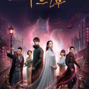 Twelve Legends - Gulnazar, Jasper Liu
