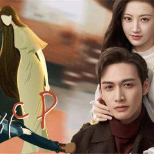 "Jing Tian Coupled With Vin Zhang Binbin In ""Rattan"", Achieving Big Reversal On Pubilc Praise"