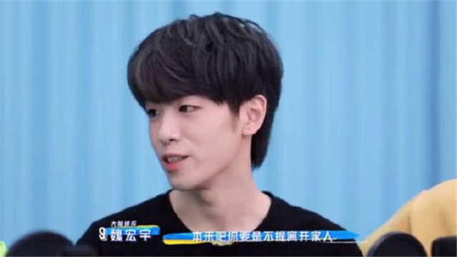 Wei Hongyu